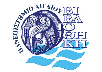 Aegean University Library