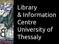 Digital Library of the University of Thessaly
